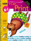 I Can Print (Grades K - 1) (Step Ahead) Cover Image