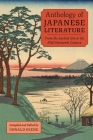Anthology of Japanese Literature: From the Earliest Era to the Mid-Nineteenth Century Cover Image