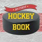 My First Hockey Book (First Sports) Cover Image