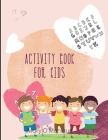Activity Book for Kids: Books for Kids Age 3, 4, 5, 6, 7, 8 Easy Kids Boys & Girls, Activities Workbook Game For Everyday Learning, Coloring, Cover Image