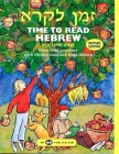 Z.Man Likro: Time to Read Hebrew, Vol 1 Cover Image