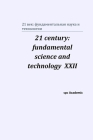 21 century: fundamental science and technology XXII: Proceedings of the Conference. North Charleston Cover Image