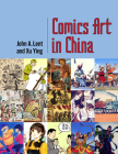 Comics Art in China Cover Image