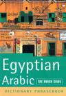 The Rough Guide to Egyptian Arabic Dictionary Phrasebook 2 (Rough Guides Phrase Books) Cover Image