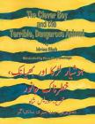 The Clever Boy and the Terrible, Dangerous Animal: English-Urdu Edition Cover Image