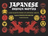 Japanese Design Motifs (Dover Pictorial Archives) Cover Image