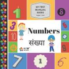 My First Bilingual Books - Numbers (English-Hindi) Cover Image