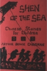 Shen of the Sea: Chinese Stories for Children Cover Image