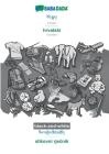 BABADADA black-and-white, Tibetan (in tibetan script) - hrvatski, visual dictionary (in tibetan script) - slikovni rječnik: Tibetan (in tibetan s Cover Image