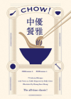 Chow!: Secrets of Chinese Cooking Cookbook Cover Image