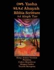 Yasha Ahayah Bibbia Scritture Aleph Tav (Italian Edition YASAT Study Bible) Cover Image