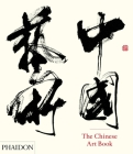 The Chinese Art Book Cover Image