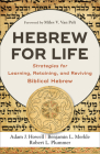 Hebrew for Life Cover Image