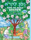 Time to Read Hebrew, Volume 2 Cover Image