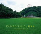 Kanransha Cover Image