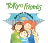 Tokyo Friends: Tokyo No Tomodachi Cover Image