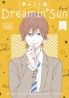 Dreamin' Sun Vol. 4 Cover Image