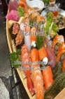Sushi Recipes: Step-by-Step of Making Sushi: Learn How to Making Sushi Cover Image