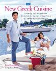 The New Greek Cuisine Cover Image