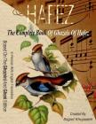 The Complete Book of Ghazals of Hafez: In Persian with English Translation Cover Image