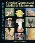 Growing Gourmet and Medicinal Mushrooms Cover Image