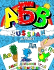 Russian Alphabet Coloring Book: Russian Alphabet Toddler Coloring Book With English Translations and Transcription. Easy Teaching Russian Letters for Cover Image