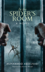 In the Spider's Room (Hoopoe Fiction) Cover Image