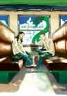 Saint Young Men 2 Cover Image