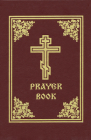 Prayer Book Cover Image