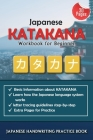 Japanese Katakana workbook for beginner: step by step japanese learning & Handwriting Practice Activity Book Cover Image