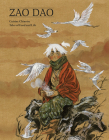 Cuisine Chinoise: Five Tales of Food and Life Cover Image