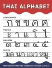 Thai Alphabet Handwriting Practice Workbook for Kids and Adults: 4 in 1 Tracing Consonants, Vowels, Numbers and Words Thai Language Learning Cover Image