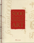 5,000 Years of Chinese Art Cover Image