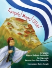 Ready, Set, OPA! (Greek translation) (Young World Travelers #2) Cover Image