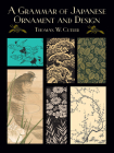 A Grammar of Japanese Ornament and Design (Dover Pictorial Archives) Cover Image