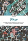 Citi X 60 - Tokyo: 60 Creatives Show You the Best of the City (Citix60) Cover Image