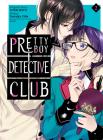 Pretty Boy Detective Club (manga), volume 2 Cover Image