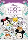 Art of Coloring: Tsum Tsum: 100 Images to Inspire Creativity Cover Image