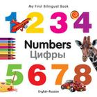 My First Bilingual Book–Numbers (English–Russian) Cover Image