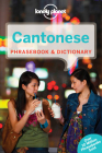 Lonely Planet Cantonese Phrasebook & Dictionary Cover Image