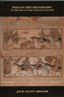 Persian Historiography (New Edinburgh Islamic Surveys) Cover Image