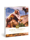 50 Bible Stories Every Adult Should Know: Volume 2: New Testament Cover Image
