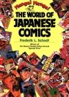 Manga! Manga!: The World of Japanese Comics Cover Image