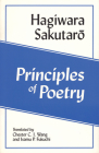 Principles of Poetry (Cornell East Asia #96) Cover Image