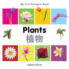 My First Bilingual Book–Plants (English–Chinese) Cover Image