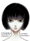 Utsubora: The Story of a Novelist Cover Image