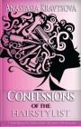 Confessions of the Hairstylist: 7 Top Beauty Industry Secrets Revealed Cover Image