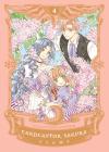 Cardcaptor Sakura Collector's Edition 4 Cover Image