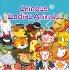 Chinese Zodiac Animals Cover Image