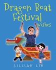 Dragon Boat Festival Wishes: Duanwu (Double Fifth) & Zongzi Chinese Festival Celebration Cover Image